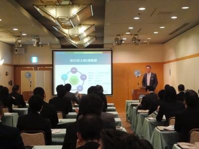 BC education seminar 3_edited